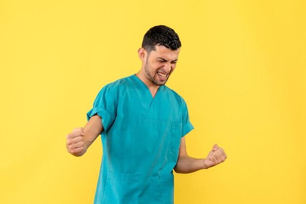 医者の側面図は幸せです
