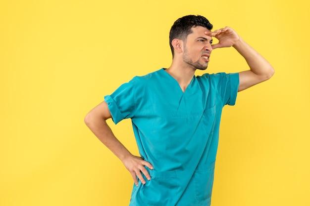 ポーズをとる医師の側面図