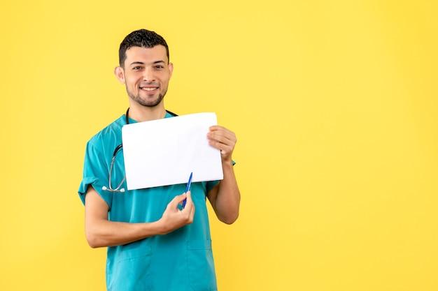 サイドビュースペシャリスト医師は患者に処方箋を書くので幸せです