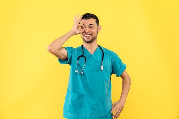Специалист, вид сбоку, врач знает, что все будет хорошо