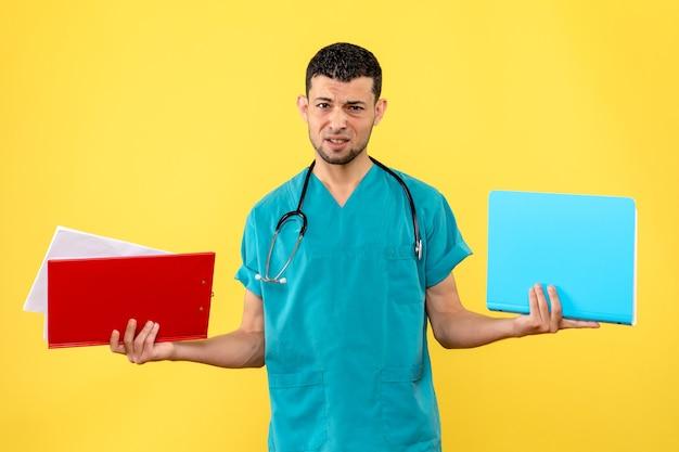 환자를 분석 한 의사가 그를 돕는 방법을 모르는 측면보기 전문가