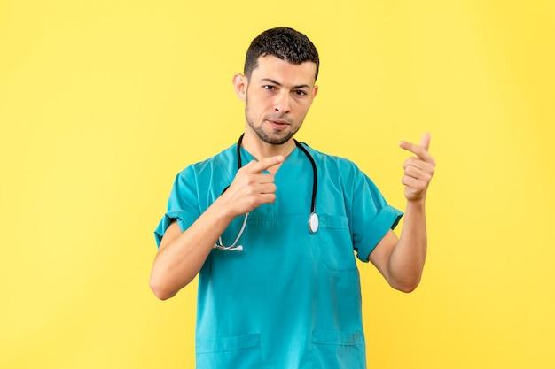 전화 내시경을 가진 의사가 질병 치료에 대해 이야기하는 측면 전문가