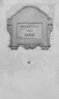 Biblioteca degli uffizi(uffizi의 도서관) 정문 근처 관광, florence, italy