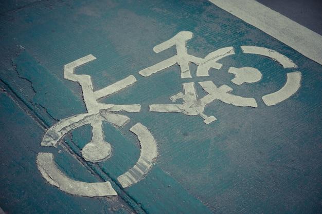 자전거 배경에 서명 자전거 차선도로
