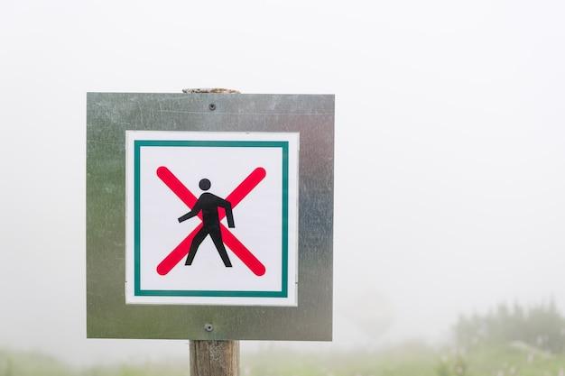 Знак не ходить в облаках в горах