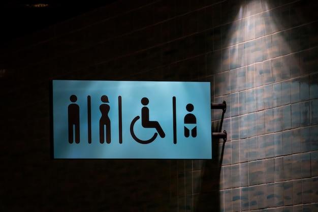 Знак туалета на стене
