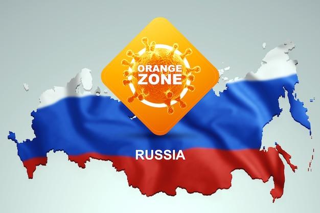 Знак с надписью оранжевая зона на фоне карты россии с российским флагом. оранжевый уровень опасности, коронавирус, изоляция, карантин, вирус. 3d визуализация, 3d иллюстрации.
