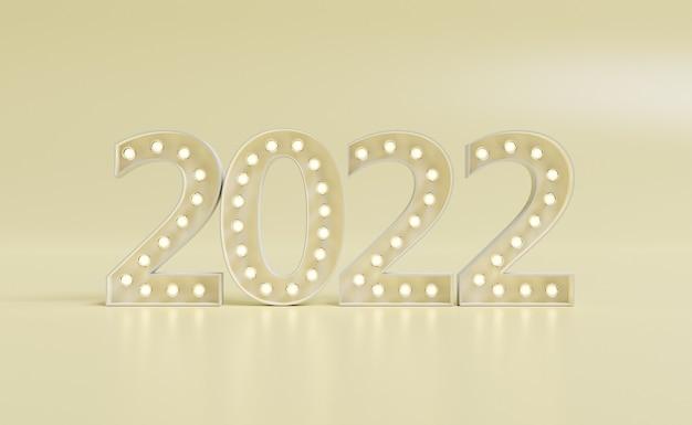 새해 축하를 위해 숫자 2022로 서명