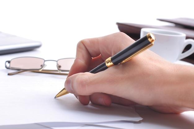 Подписание финансового контракта