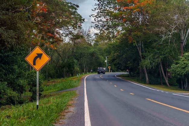 道路上の標識