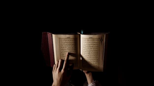 Quranで読む女性のシルエット