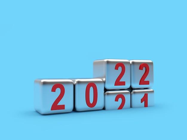 Серебряный кубик с изменением числа нового года