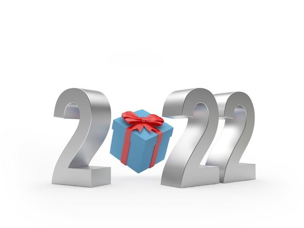 Серебряный номер новый год с подарочной коробкой