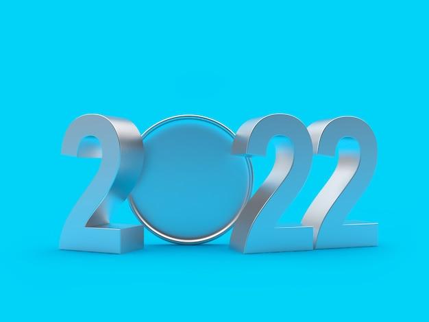Серебряный номер нового года и пустая монета