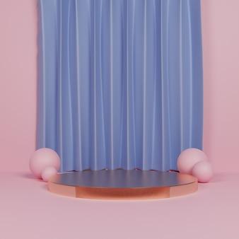 커튼이 있는 단순한 화려한 연단