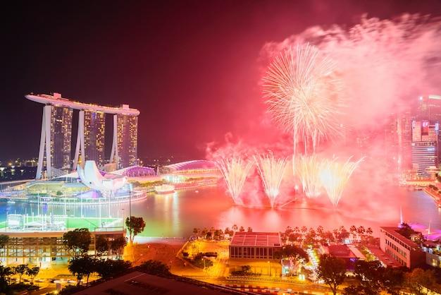 Singapore business marina bay district