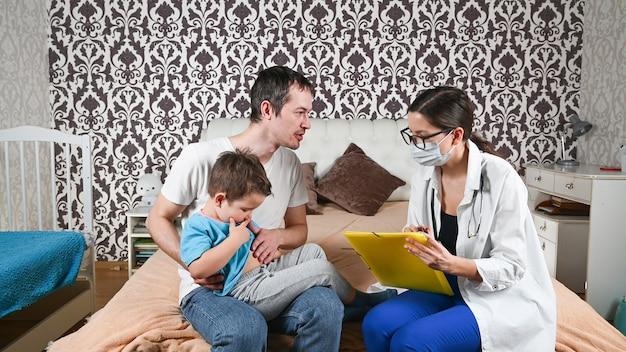独身の父親と病気の子供。
