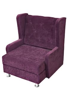 紫色の布張りのシングルシーターソファ、白い背景に分離されたクリッピングパス。