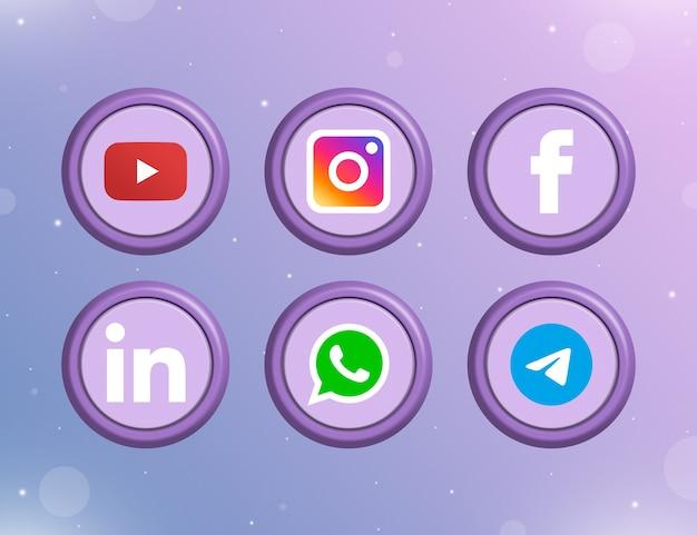 소셜 미디어 로고 아이콘이 있는 6개의 둥근 버튼 3d