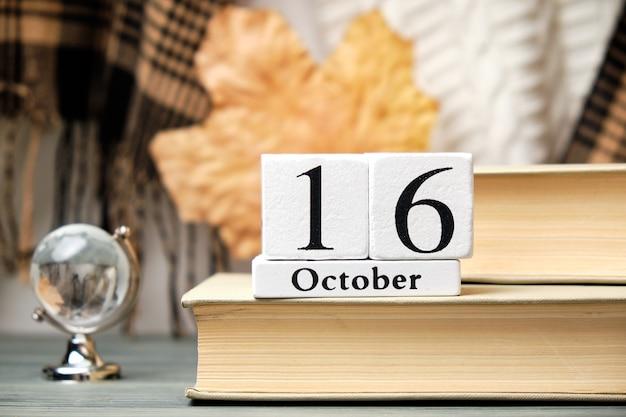 Шестнадцатый день осеннего календарного месяца октябрь.