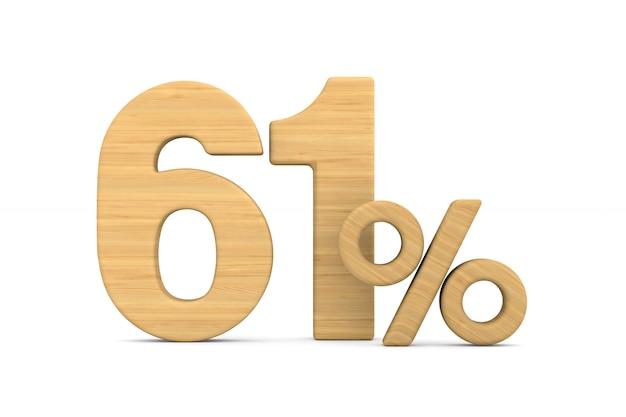 Шестьдесят один процент на белом фоне.