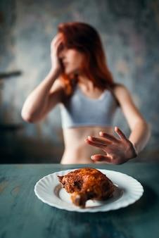 痩せた女性は食欲を欠き、食事を拒否します。脂肪やカロリー燃焼の概念。減量、食欲不振