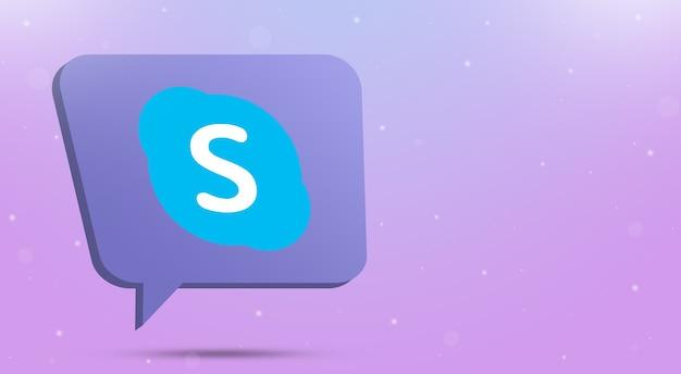Skype logo icon on speech bubble 3d