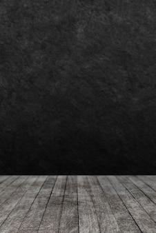 슬레이트 질감과 나무 바닥