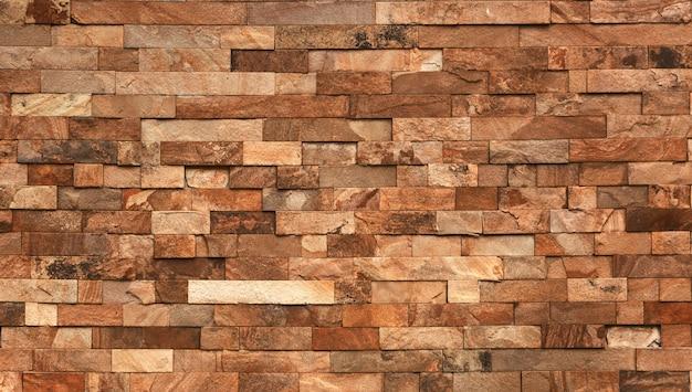 スレート壁、天然石の背景。自然な風合い。デザイン要素。