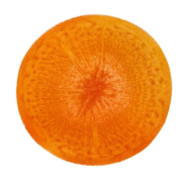 Ломтик моркови, изолированные на белом фоне