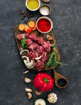 Sliced beef fillet with vegetables