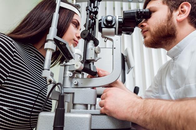 Slit lamp examination. biomicroscopy of the anterior eye segment.