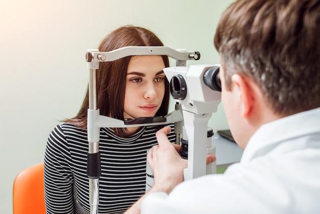 Осмотр щелевой лампы. биомикроскопия переднего сегмента глаза.