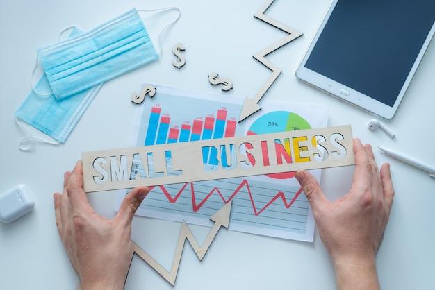 中小企業とcovidの背景