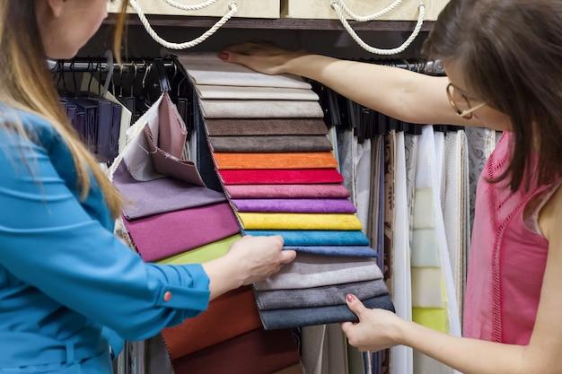 Small business, shop, show room of fabrics