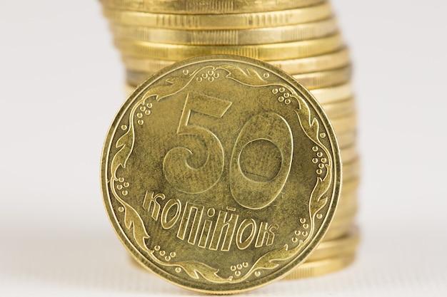 Маленькие украинские деньги