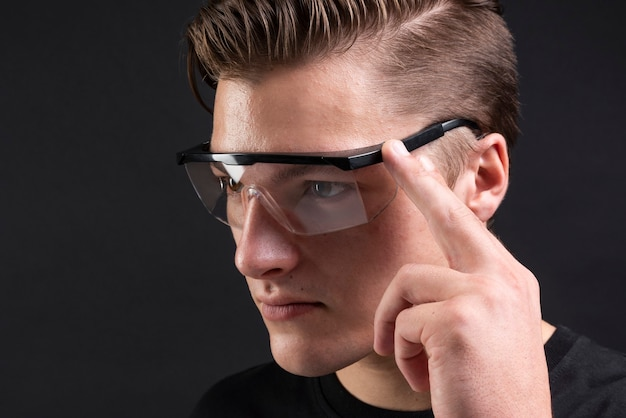 스마트 안경 기술의 미래