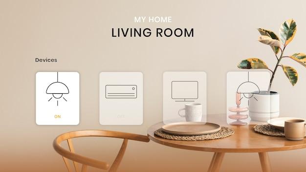 데스크탑 화면의 스마트 홈 사용자 인터페이스 그래픽 디자인