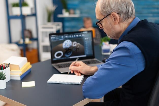 노트북에 쓰는 똑똑한 사려 깊은 기술자