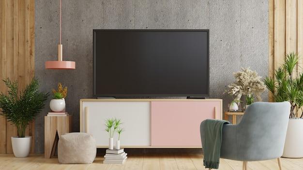 Умный телевизор на бетонной стене в гостиной с креслом, минималистичный дизайн