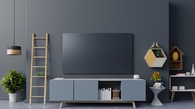 Smart tv на темной стене в гостиной