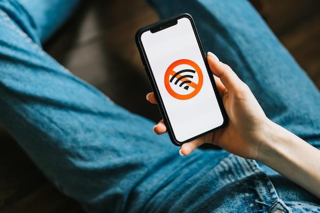 인터넷 또는 wi-fi 표시가없는 스마트 폰