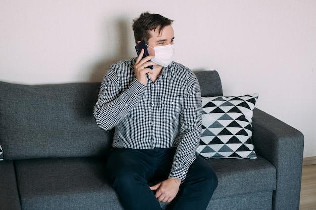 Укомплектуйте личным составом работу с smartphone работая от маски домашнего офиса нося