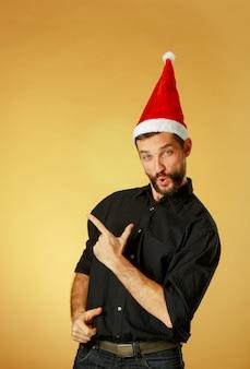 サンタの帽子をかぶって笑顔のクリスマス男