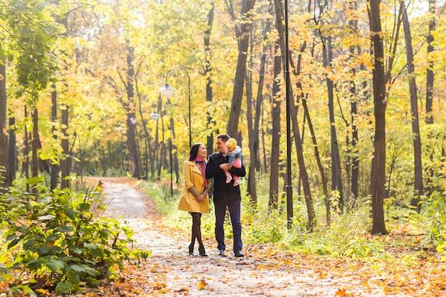秋の公園で赤ちゃんと笑顔のカップル