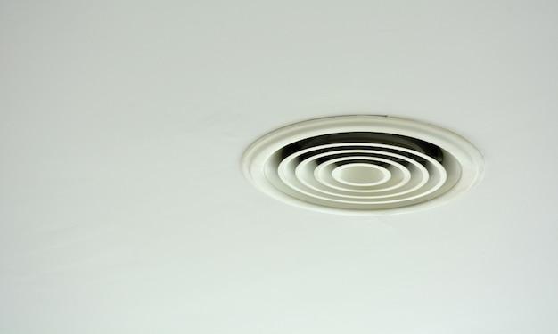 Smoke alarm on white ceiling