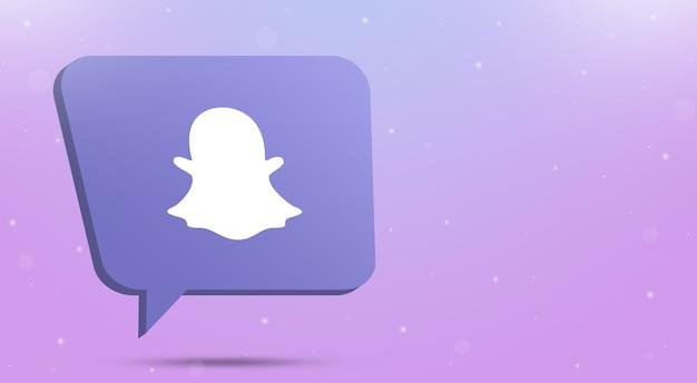 Snapchat logo icon on speech bubble 3d