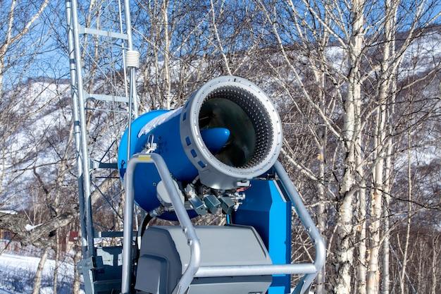 Snow gun at ski resort in winter on kamchatka