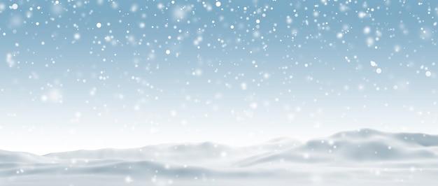 Сугроб со снегом, падающим зимой 3d визуализации