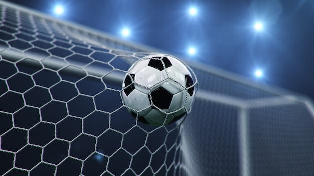 Футбольный мяч влетел в ворота.